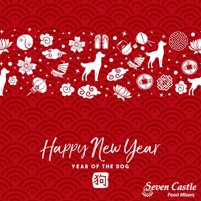 2018 Chinesisches Neujahr | Sieben Schloss Nachrichten und ...